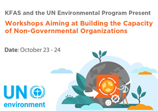 Workshops Aiming at Building the Capacity of Non-Governmental Organizations